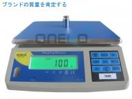Cân điện tử Onekoscale-Japan 15kg/0,5g